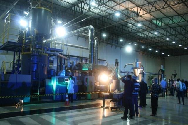 Industrias Porto Velho. Reprodução